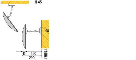 防犯ミラーフレキシブルタイプの取付け図・構造図