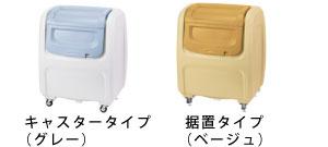 大型ゴミ箱 ダストボックス #1000