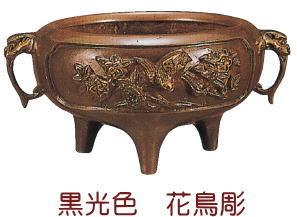 【香炉・仏具】鉄鉢前香炉花鳥耳付4.5寸(香炉・鋳物)