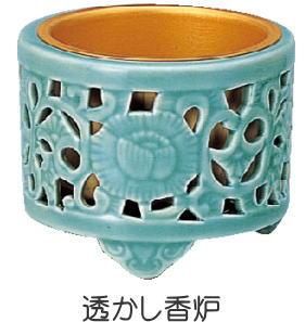 【香炉・仏具】浄土真宗(お東)用香炉1.8寸(仏具・香炉)