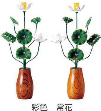 【仏具・常花】木製彩色常花7本立てL