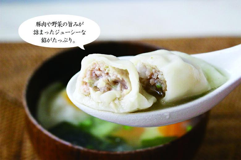 本格生水餃子4