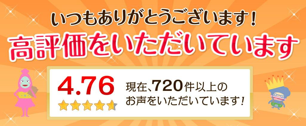 いつもありがとうございます!OUKOKU限定セットは高評価をいただいています