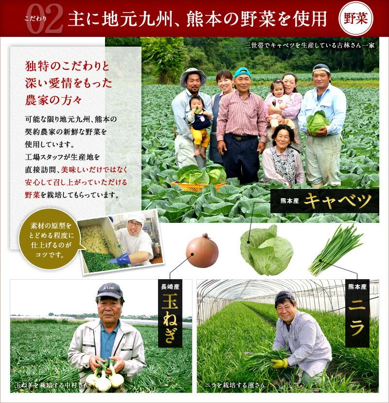 主に地元九州、熊本の野菜を使用