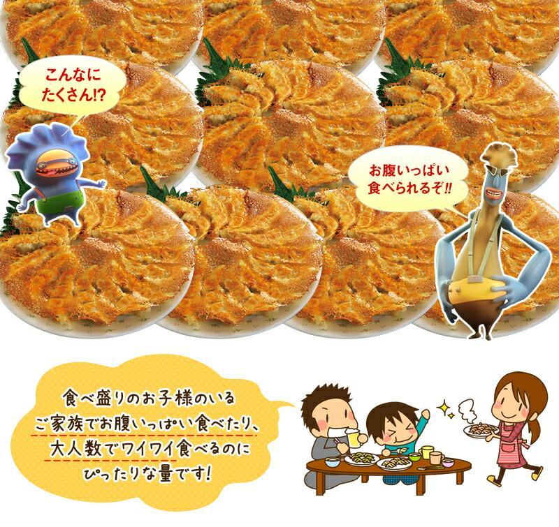 黒豚生餃子 150個(15個入り×10パック)