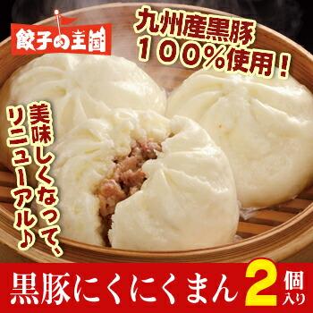 ☆お中元☆マンゴーと、ぜいたく餃子セット