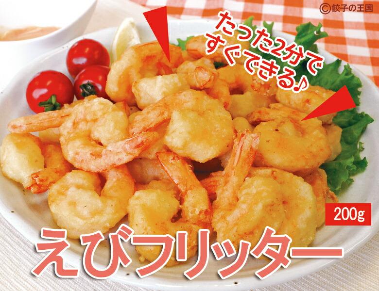 餃子の王国 |熊本の工場より出来立て生餃子直送します!