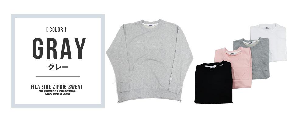 送料無料 FILA フィラ トレーナー レディース メンズ ユニセックス スウェット スエット ロゴ 起毛 ペア カップル 親子 夫婦 人気 長袖 薄手 厚手 おしゃれ ブランド 秋服 冬服 秋冬 ブラック ホワイト ピンク グレー 黒 白 ジップ ファスナー 大きいサイズ ファッション