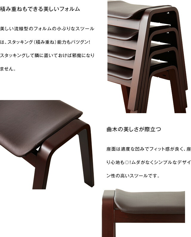 cabinet outlet 楽天市場 送料無料 fam ファムプラス 椅子 木製 曲木 の スタッキングチェア 4脚組 アウトレットファニチャー 12990