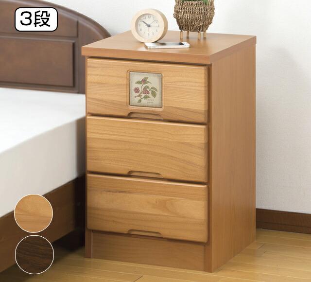 【代金引換不可】日本製 九州 大川産 天然木 木製 タイル付き スリムチェスト 3段 ナチュラル ブラウン
