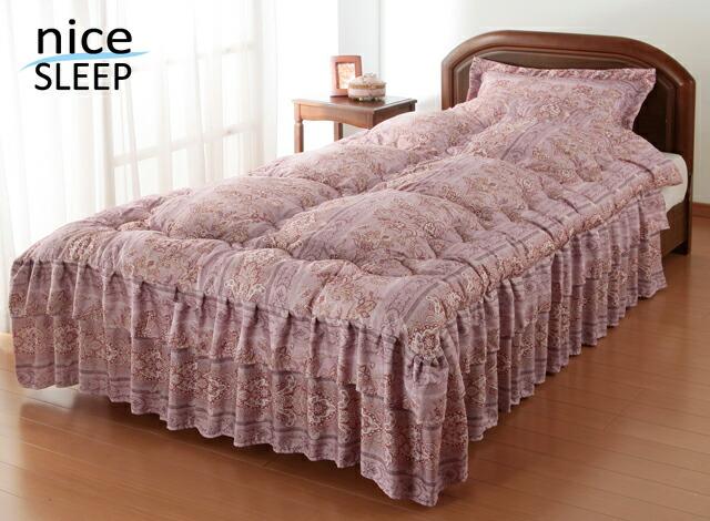 nice SLEEP/ナイススリープ 抗菌・防臭加工シルク混ダブルフリルベッド布団 同柄枕カバー付き シングル TG
