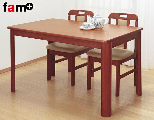 ファムプラス 天然木ダイニングテーブル 長方形