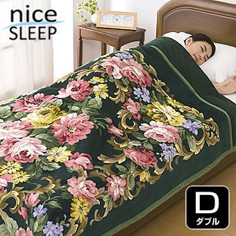 nice SLEEP/ナイススリープ 五層構造 ボリューム 毛布 ふとん ダブル 掛け布団 掛布団 グリーン系