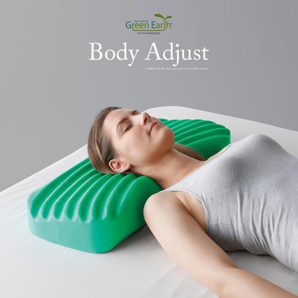 Green Earth グリーンアース 仰向き 横向き 睡眠姿勢サポート 枕 頸椎アーチ形状 ゲルマニウム トルマリン配合 低反発 ゲル 枕 ボディーアジャスト カバー付き