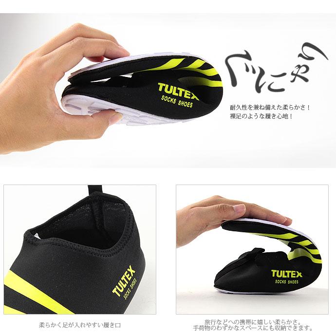 タルテックス【TULTEX】メンズレディースソックスシューズ599021508レジャーシューズ靴室内履きルーム