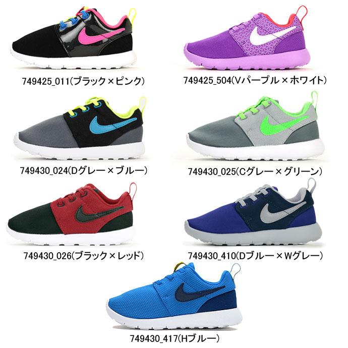 nike スニーカー 運動靴