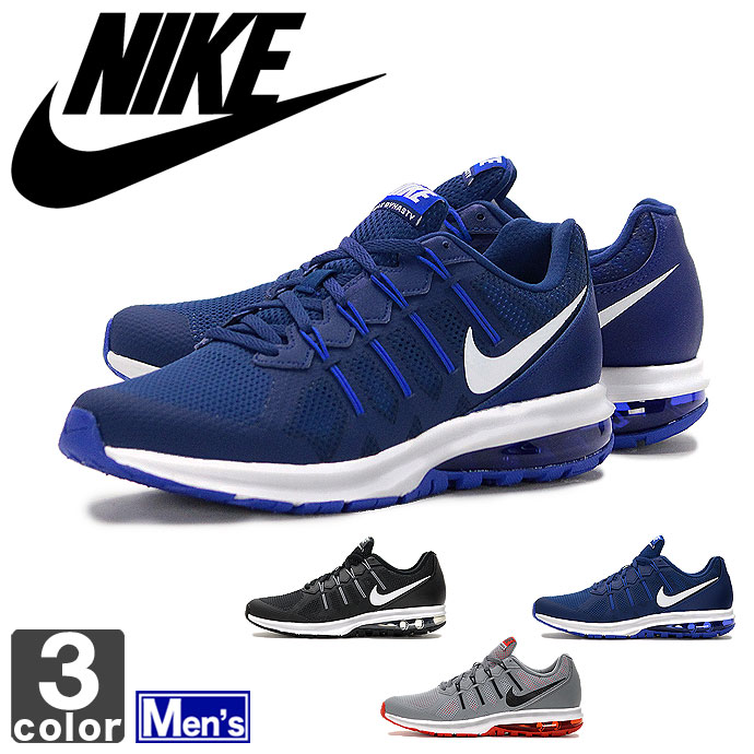 e78b799a9b9e ... Nike 2016 spring summer mens Air Max dynasty MSL 819150 1512 Sneakers  Shoes shoes AIR MAX ...