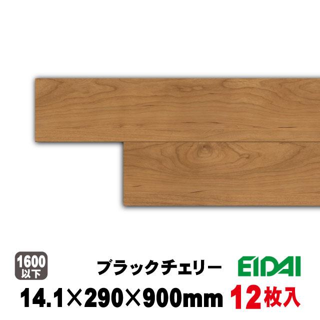 フロア材 永大 床暖房対応 セーフケアダイレクトTN DST-BCH A品