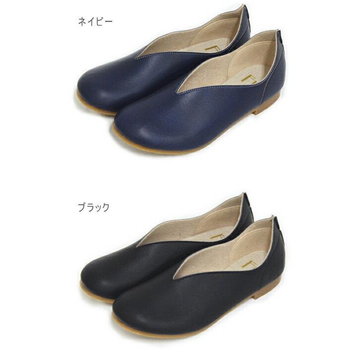 日本製 フラットシューズ ナチュラル