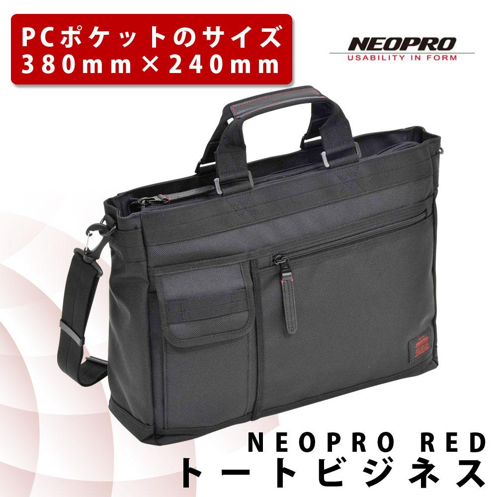 bb282e6dc9 エンドー鞄 ビジネス LEGEND WALKER 鞄 かばん バッグ Mサイズ バック スーツケース キャリーケース キャリーバッグ Sサイズ  NEOPRO トートビジネス ...