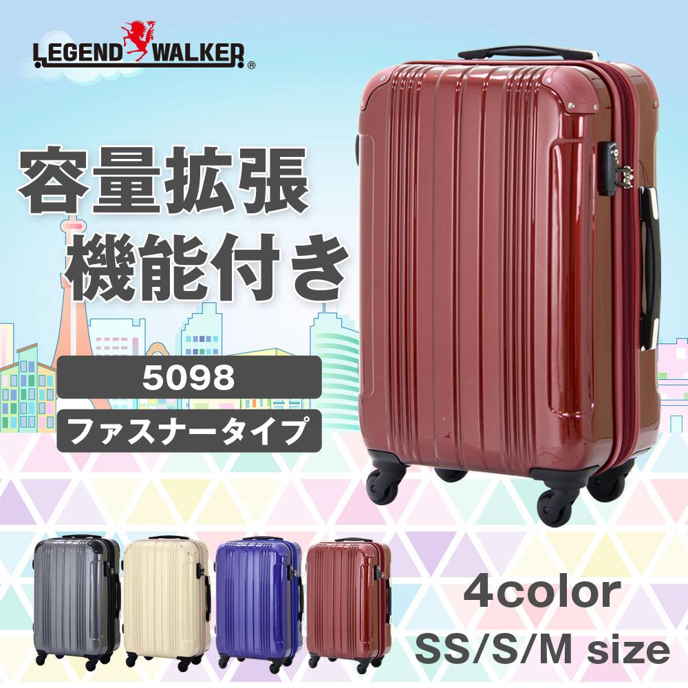 312dd6cb09 キャリーバッグ 機内持ち込み スーツケース キャリーバック キャリー ...