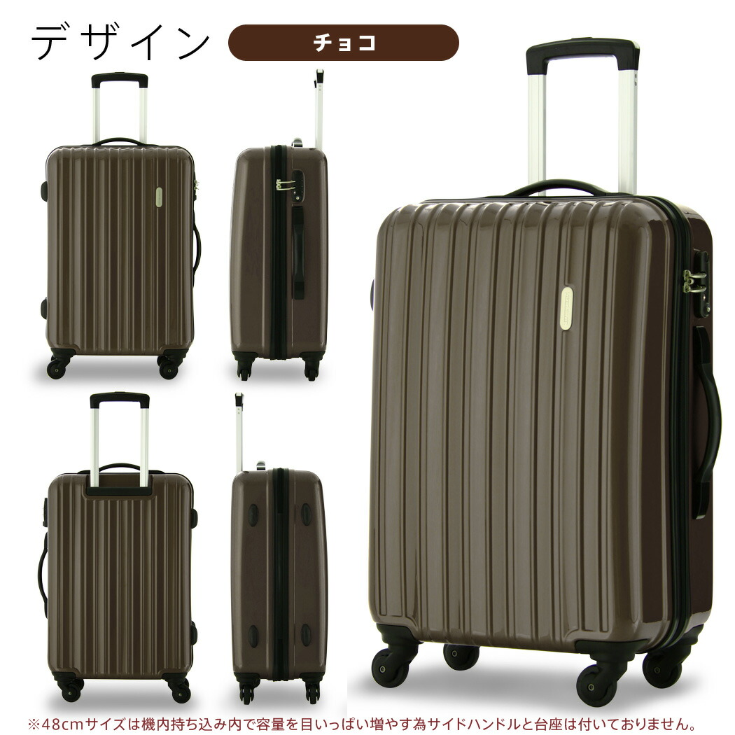 スーツケース レジェンドウォーカー 5301