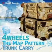 [送料無料]人気ブランド WORLD TRUNK(ワールドトランク)高級感が漂う本革製トランクケース・旅行かばん♪(5〜1週間)「M サイズ」