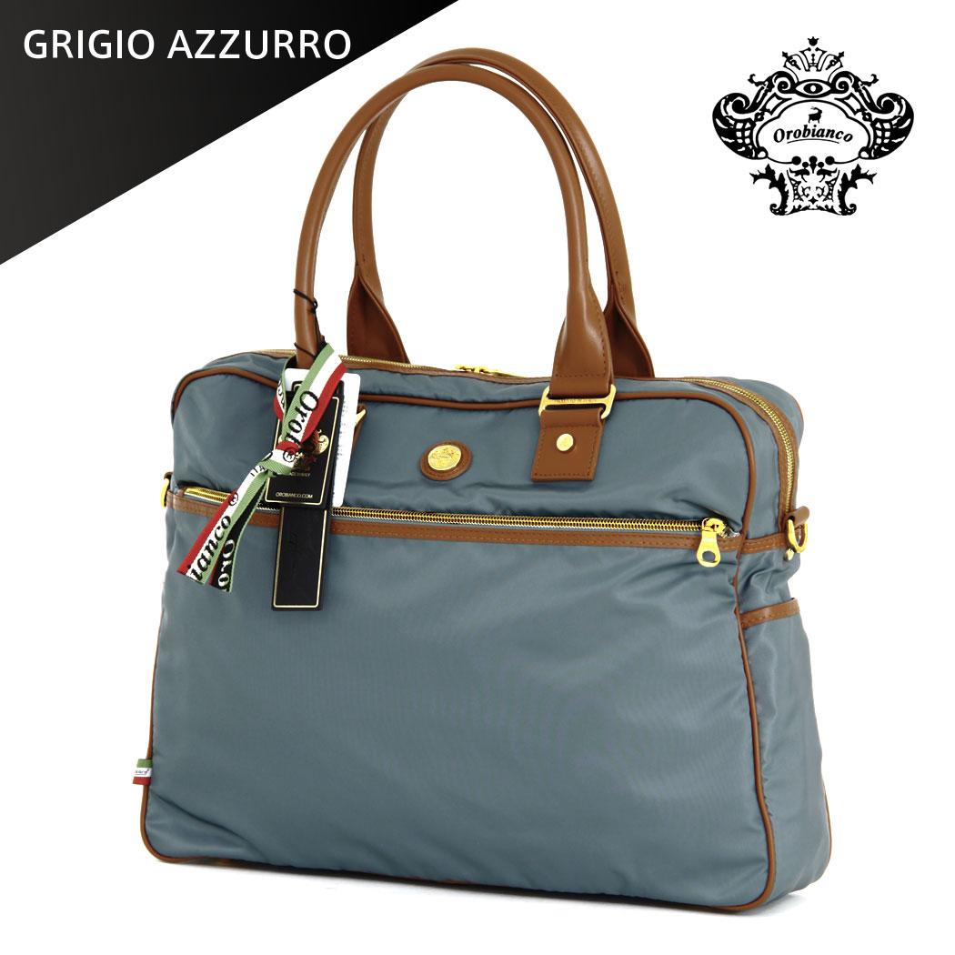orobianco-90212