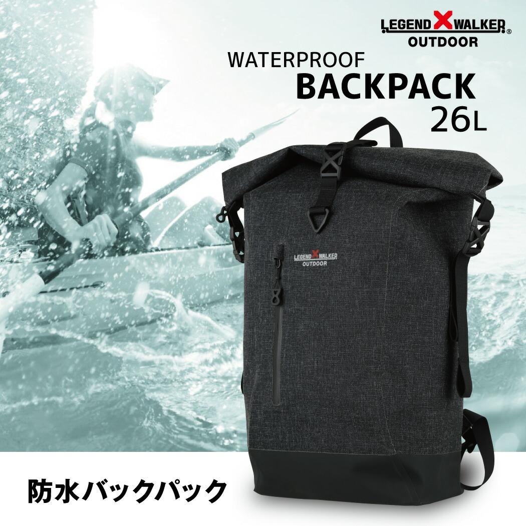 9500-50防水仕様バックパック