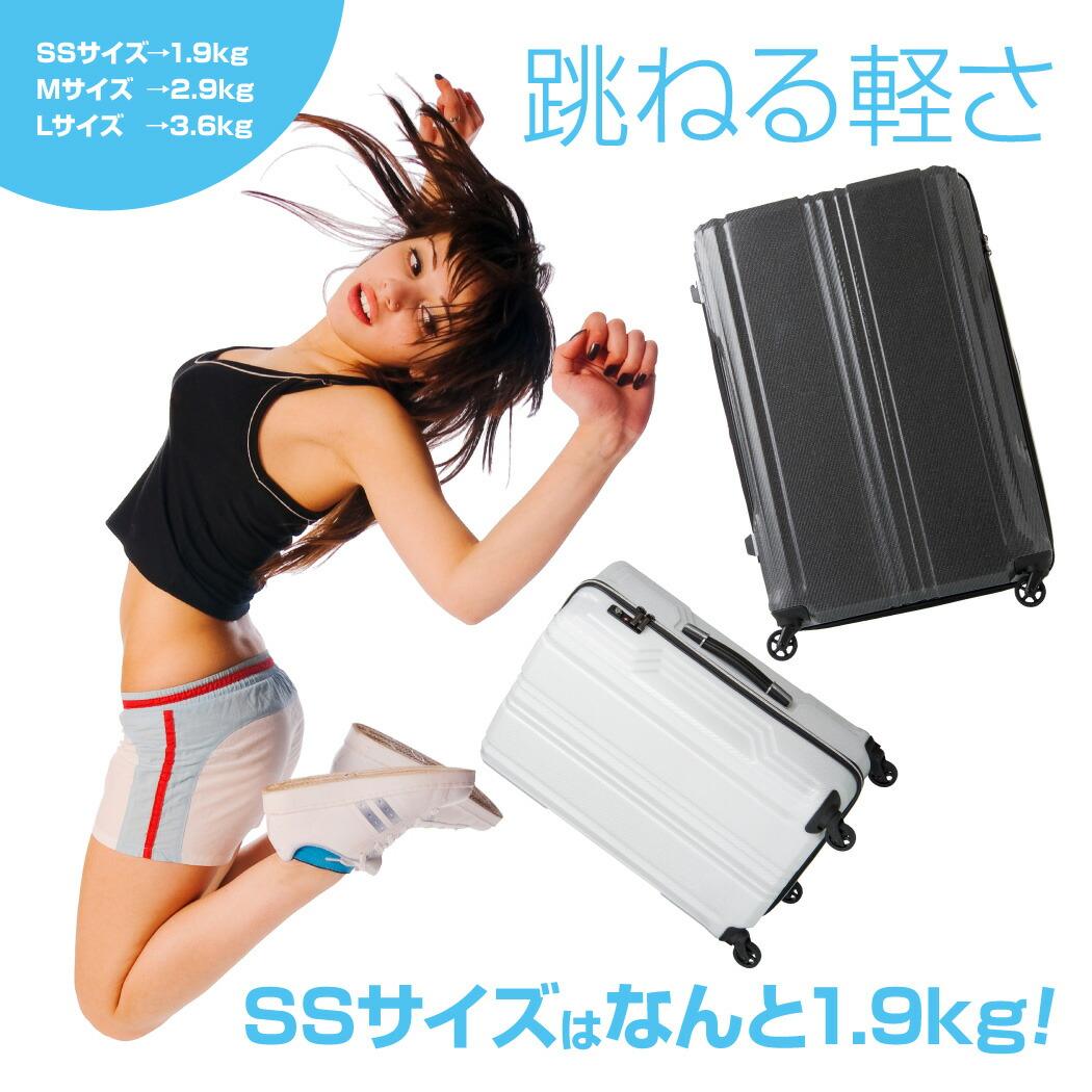 スーツケース レジェンドウォーカー 5603