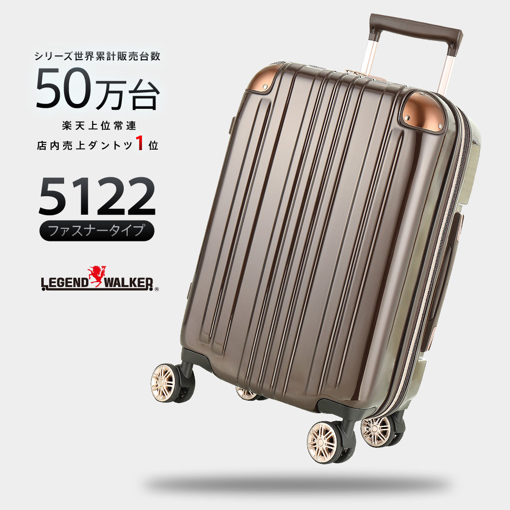 人気スーツケース