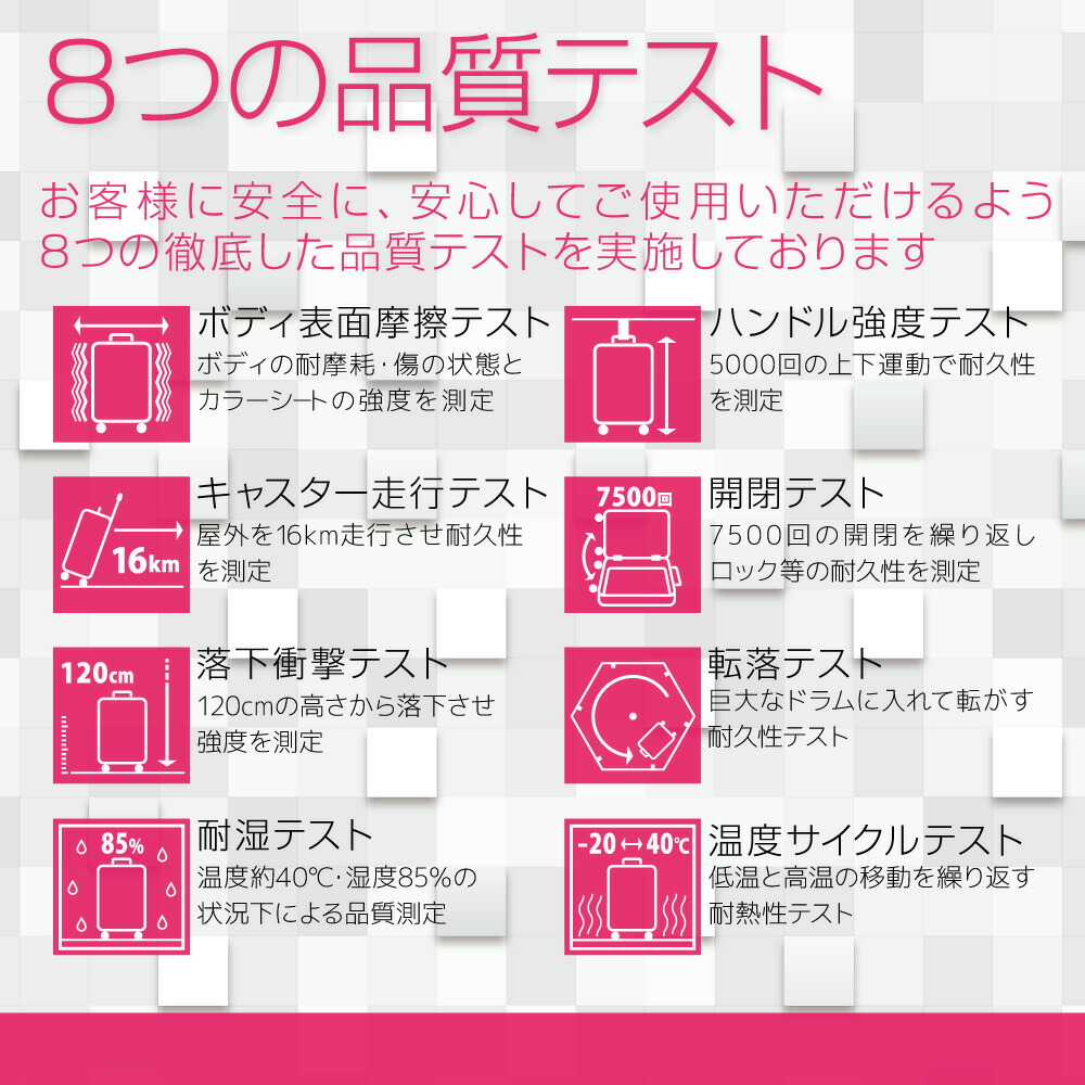 1704_6016hinshitsu_t.jpg