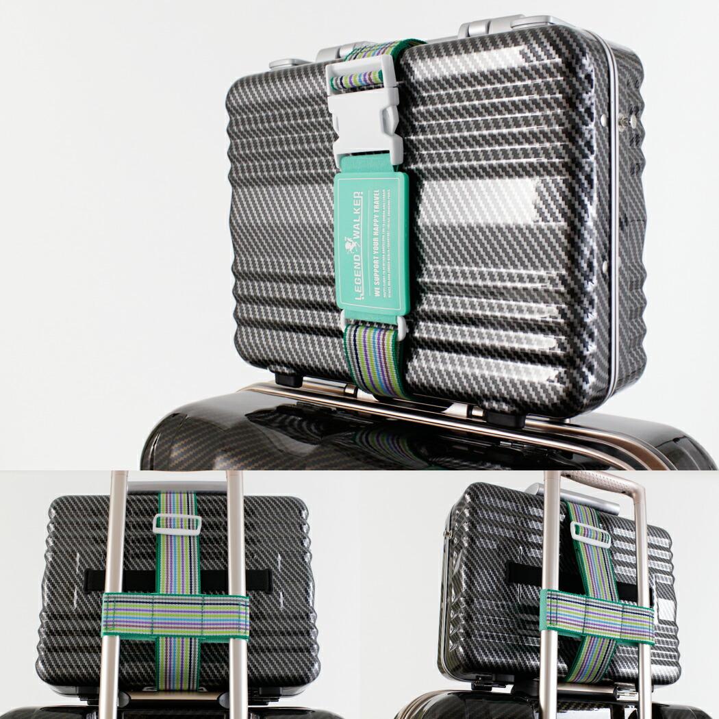 スーツケースベルト 9072 レジェンド・ウォーカー イメージ03