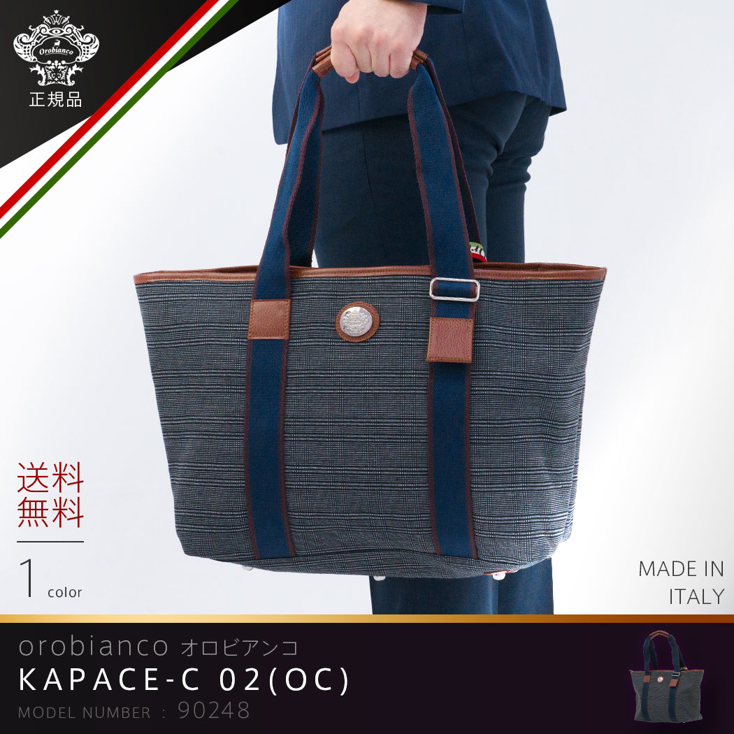 34941ca30d6f orobianco 旅行 バッグ オロビアンコ トート MADE IN ITALY(orobianco ...