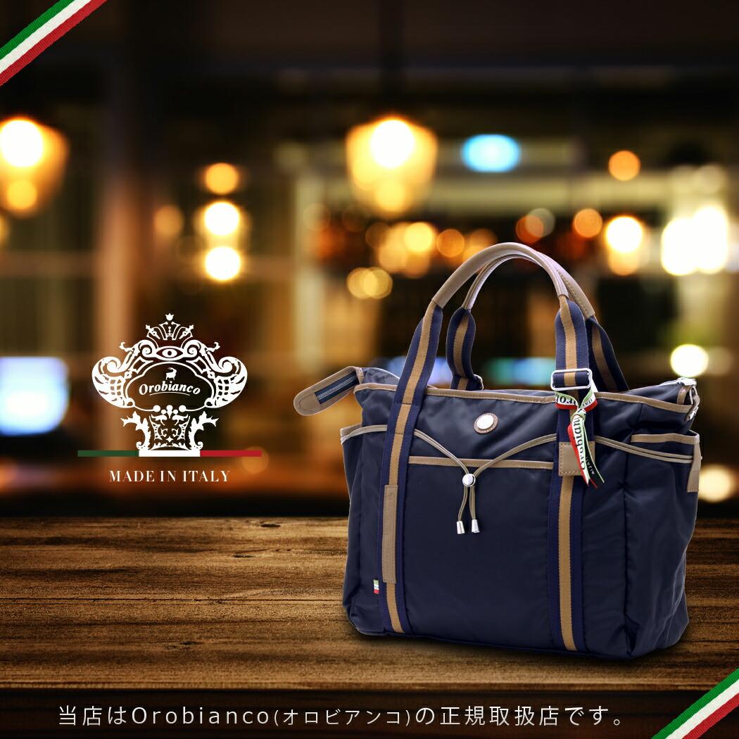 オロビアンコ イタリア製高級ビジネスバッグ