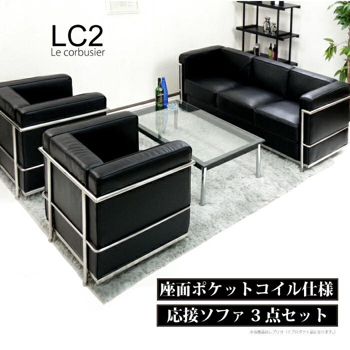 LC-200bk