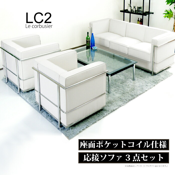 LC-200wh