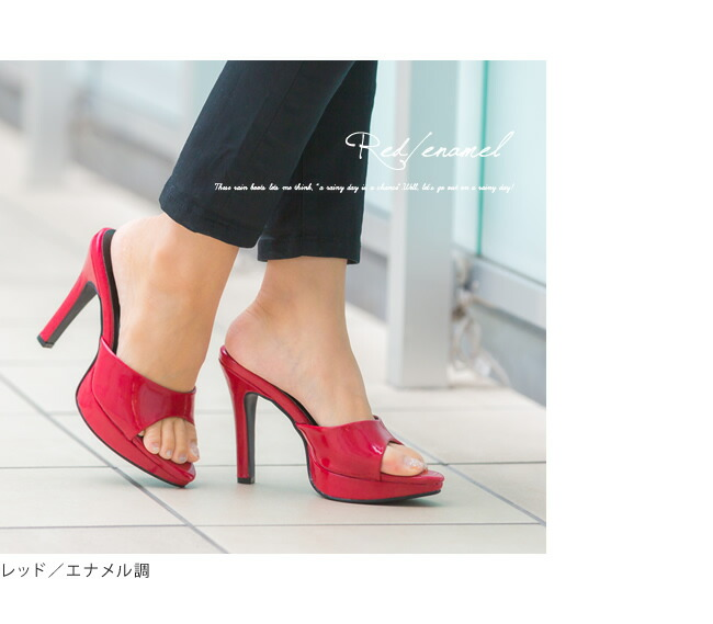 Outletshoes Rakuten Global Market Storm With High