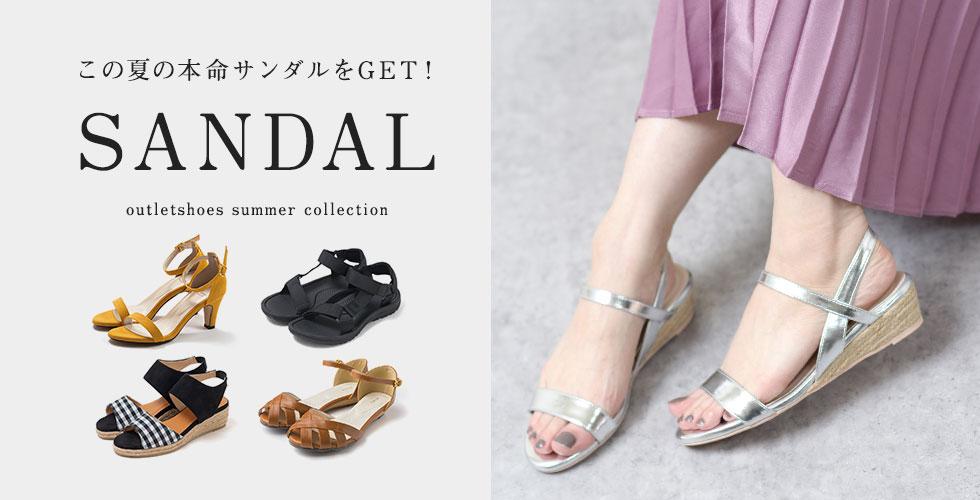 夏を先取り!今季注目のサンダルはここから。 sandals