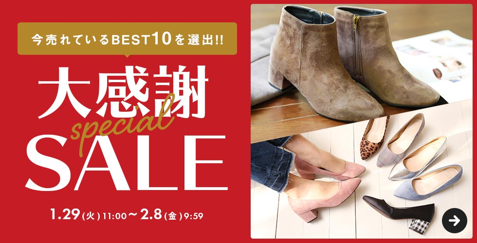 68e5c744bb6c9 楽天市場 ステータス   再入荷アイテム:アウトレットシューズ outletshoes