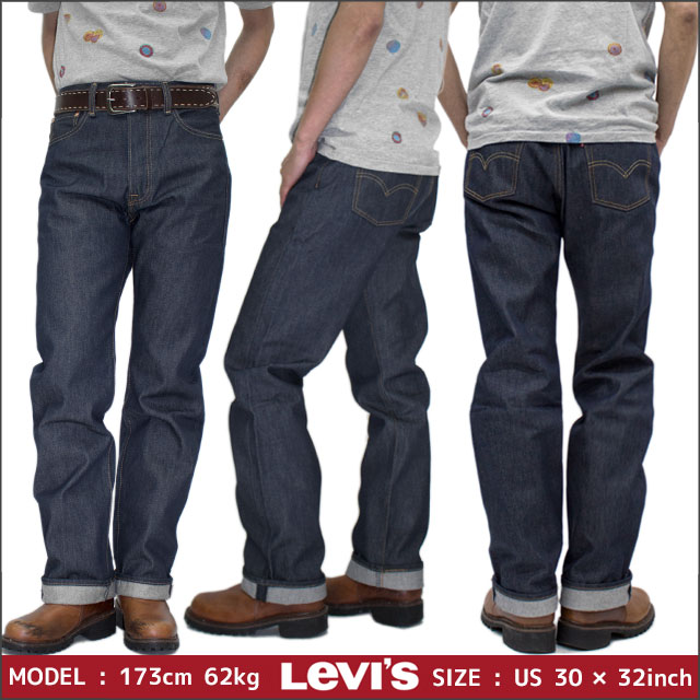 what marketing strategy was levi strauss using until the early 2000s Watch movies and tv shows online watch from devices like ios, android, pc, ps4, xbox one and more registration is 100% free and easy.