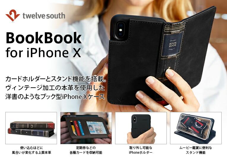 BookBook for iPhone X