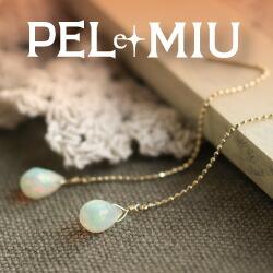 姉妹店 A.UN jewelryのセレクトブランド 「PEL et MIU」