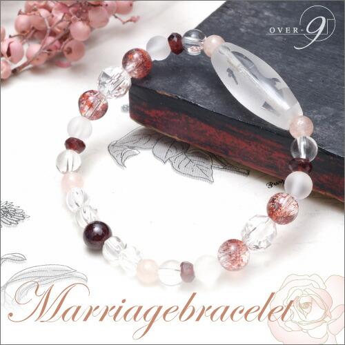婚活恋愛成就〜水晶観音天珠の正しい導き〜努力が実るMarriageブレスレット