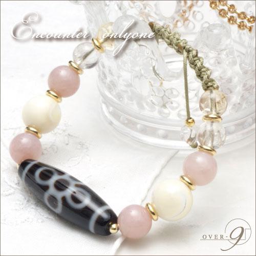 桜色ブレス