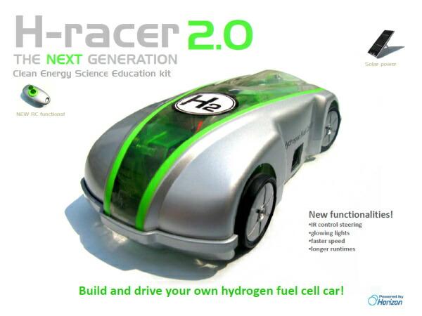 Next-generation super car