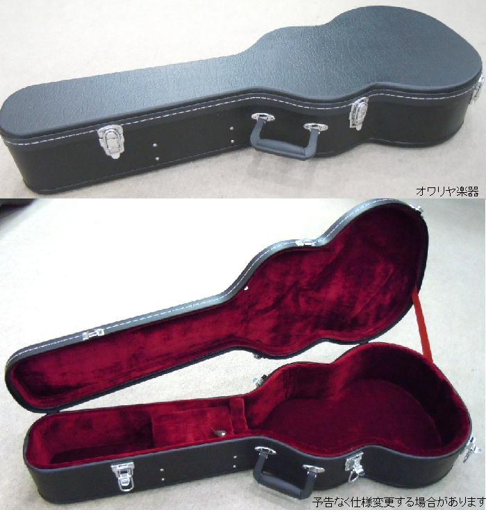 ショートスケールギター専用ハードケース