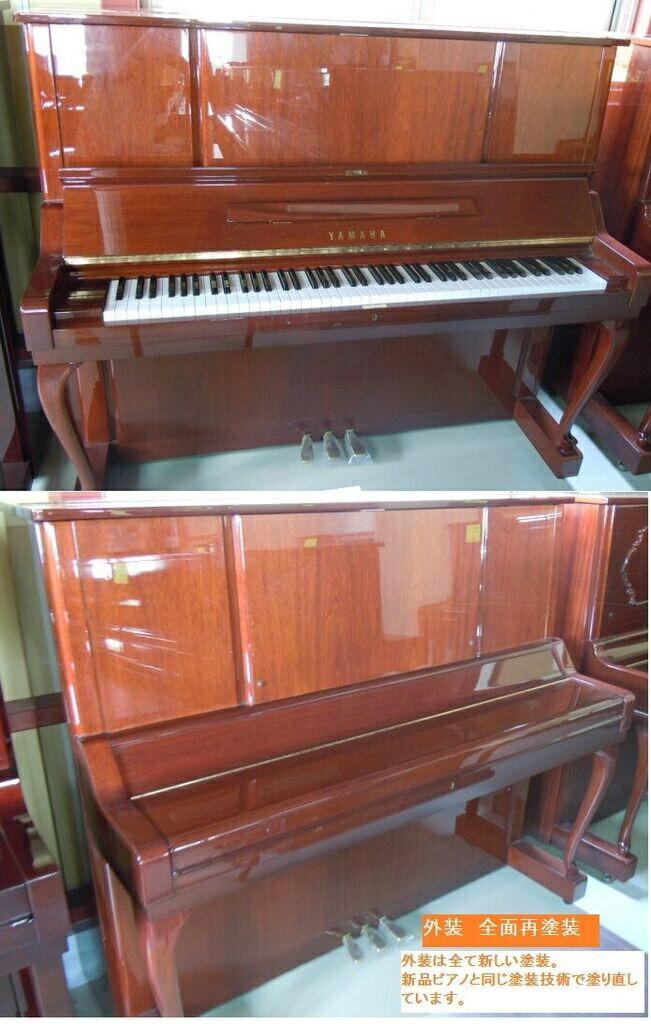 Owariya musical instrument co ltd rakuten global for Yamaha upright piano used