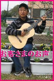 ショートスケールクラシックギター