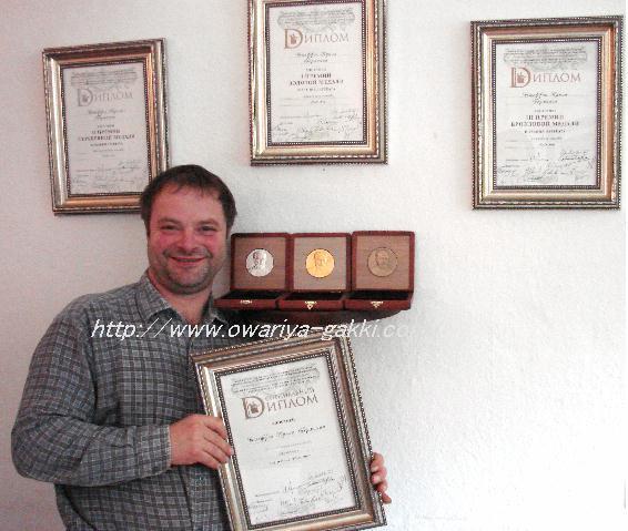 チャイコフスキー国際コンクール賞状